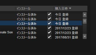 f:id:game-bakari:20180623092224p:plain