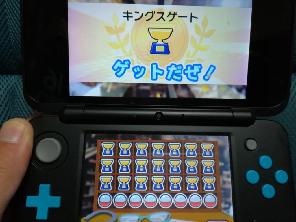 f:id:game-bakari:20180824234111j:plain