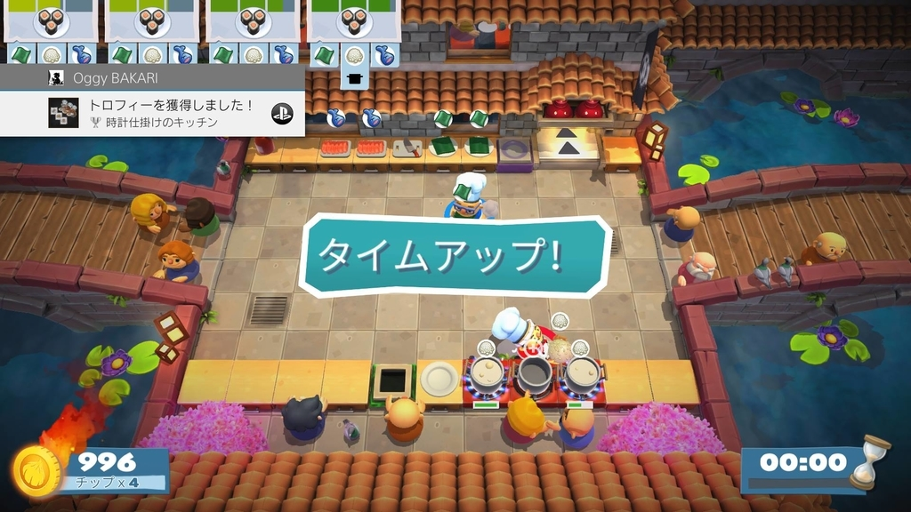 f:id:game-bakari:20181028202048j:plain