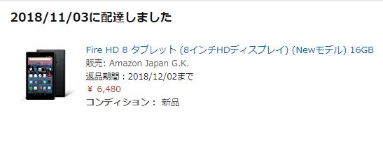 f:id:game-bakari:20181117094539p:plain