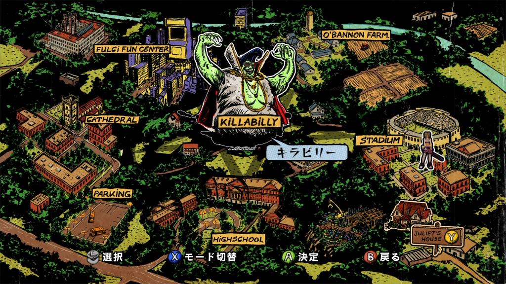 f:id:game-bakari:20190105224606j:plain