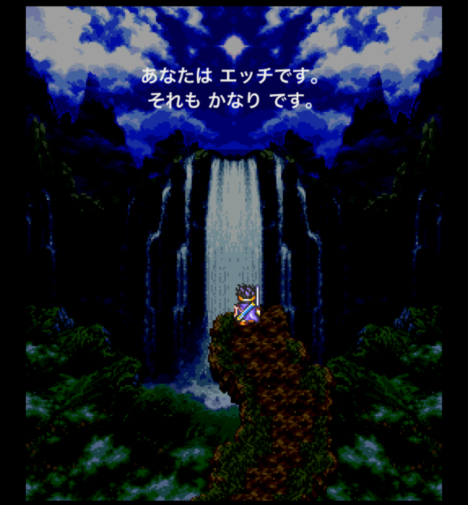 f:id:game-bakari:20190217194338p:plain:w350