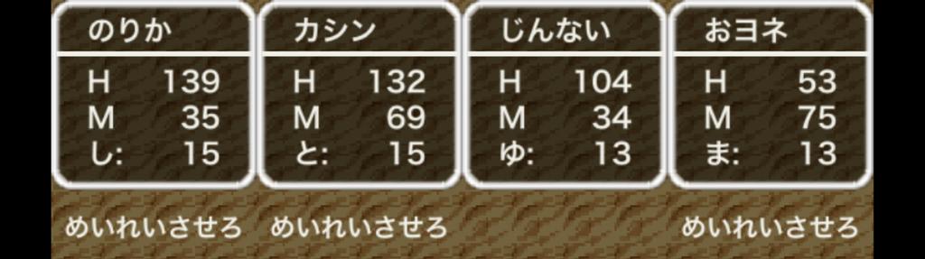 f:id:game-bakari:20190217201509p:plain