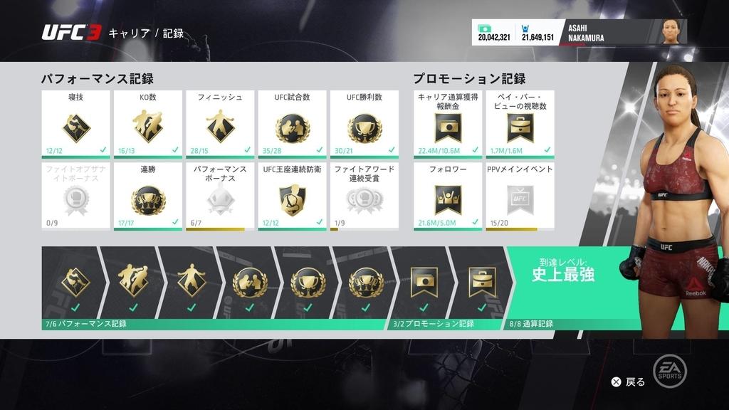f:id:game-bakari:20190312220146j:plain
