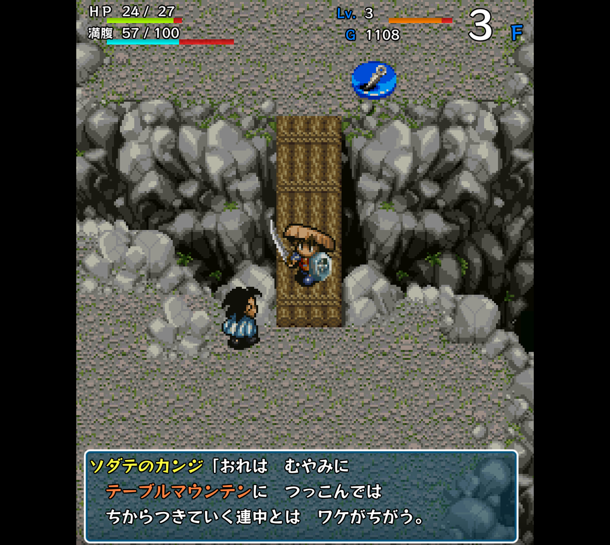 f:id:game-bakari:20190330185950p:plain