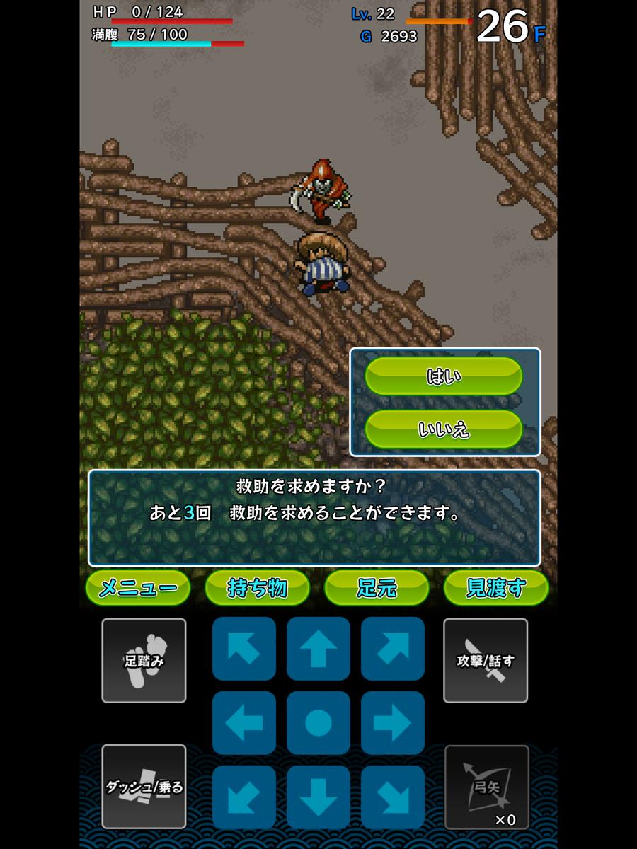 f:id:game-bakari:20190330190028p:plain