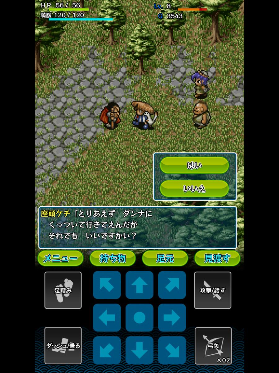 f:id:game-bakari:20190407230650p:plain