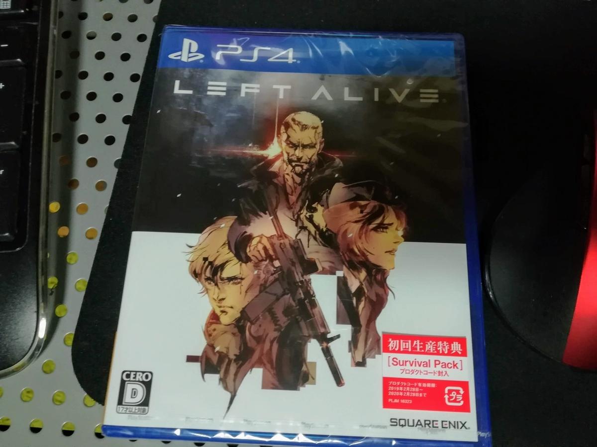 f:id:game-bakari:20190426213414j:plain
