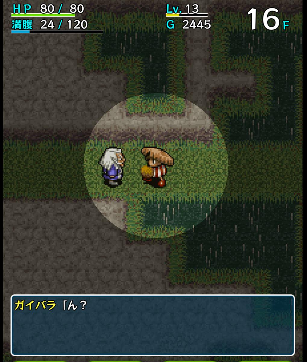 f:id:game-bakari:20190608224834p:plain