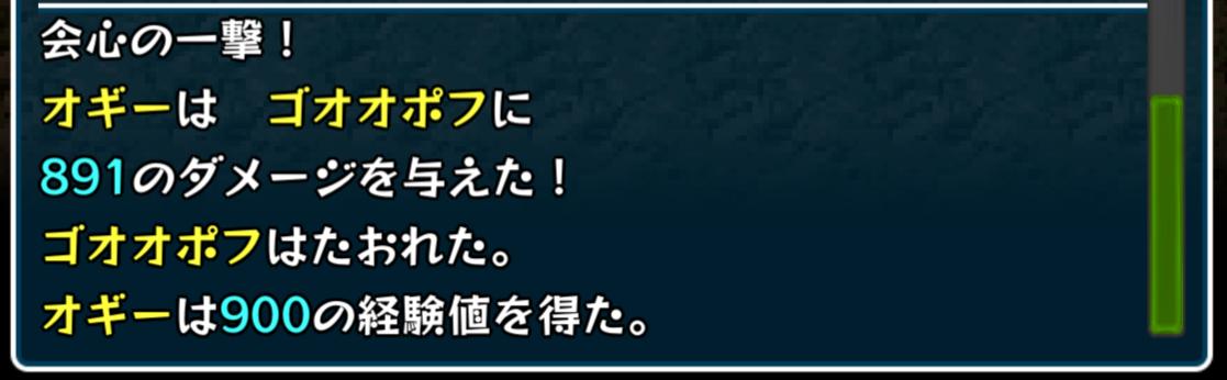 f:id:game-bakari:20190609221915p:plain