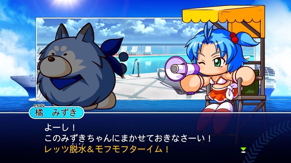 f:id:game-bakari:20190617234052j:plain