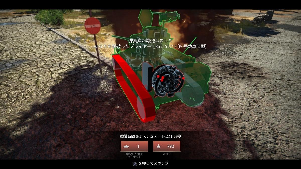 f:id:game-bakari:20190627202417j:plain