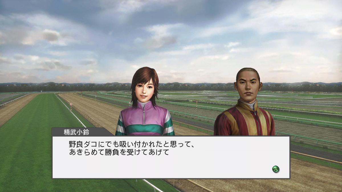 f:id:game-bakari:20190629204815j:plain