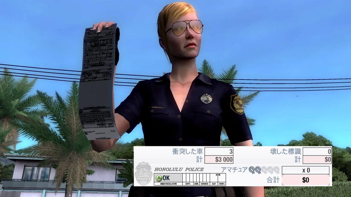f:id:game-bakari:20190704010644j:plain