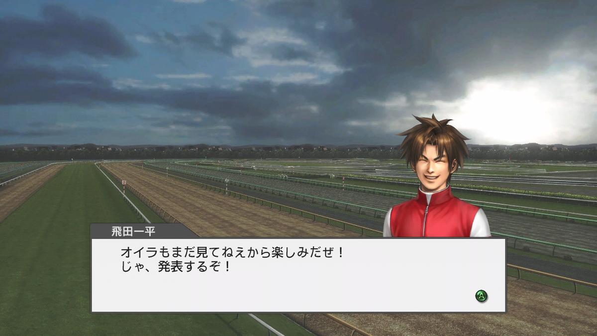 f:id:game-bakari:20190714223432j:plain