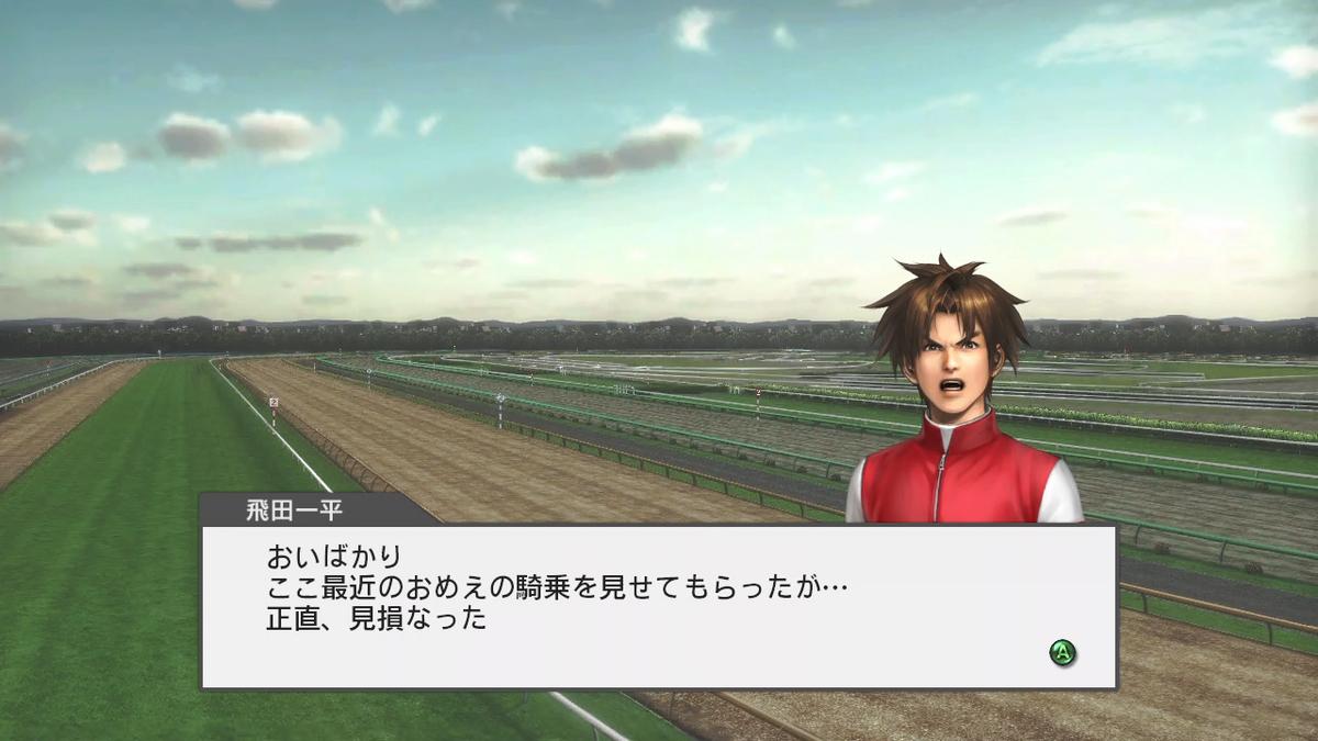 f:id:game-bakari:20190714225442j:plain