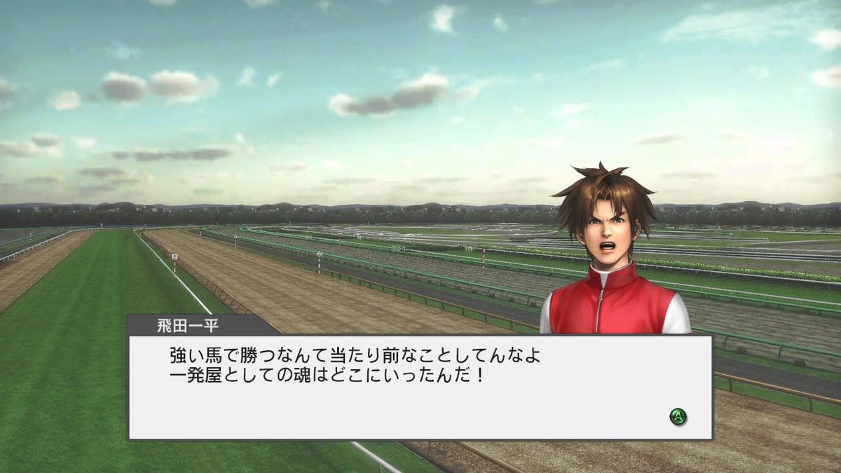 f:id:game-bakari:20190714225714j:plain