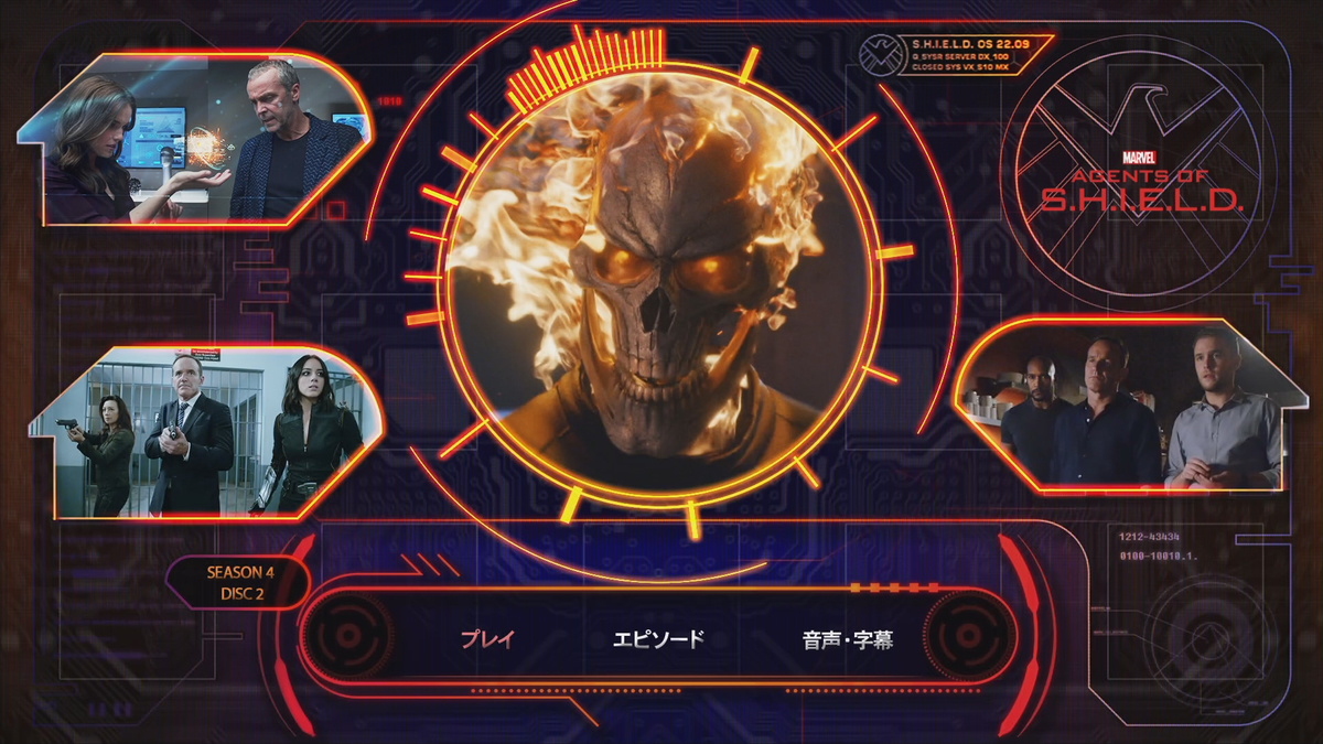 f:id:game-bakari:20190813203900j:plain