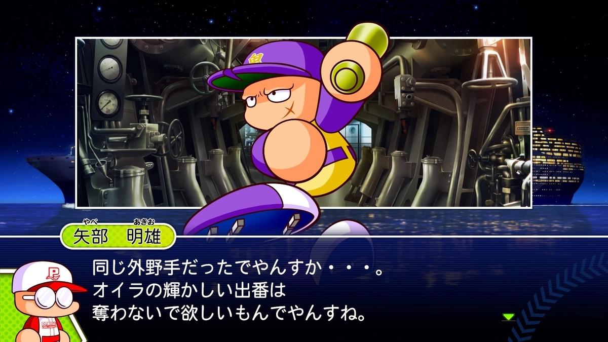 f:id:game-bakari:20190815220121j:plain