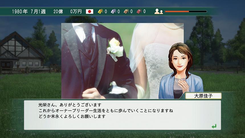 f:id:game-bakari:20190914154538j:plain