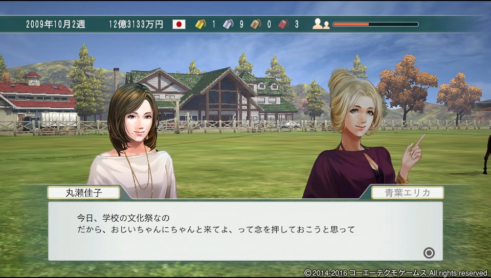 f:id:game-bakari:20190929143357j:plain