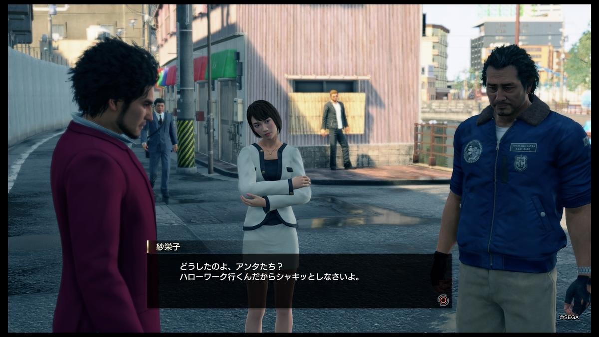 f:id:game-bakari:20200120200709j:plain