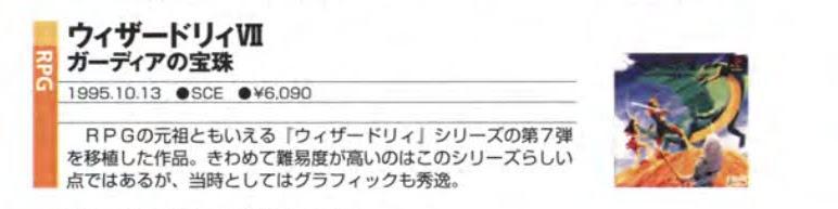 f:id:game-bakari:20200928213031j:plain