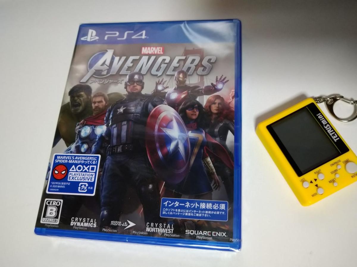 f:id:game-bakari:20201013215908j:plain