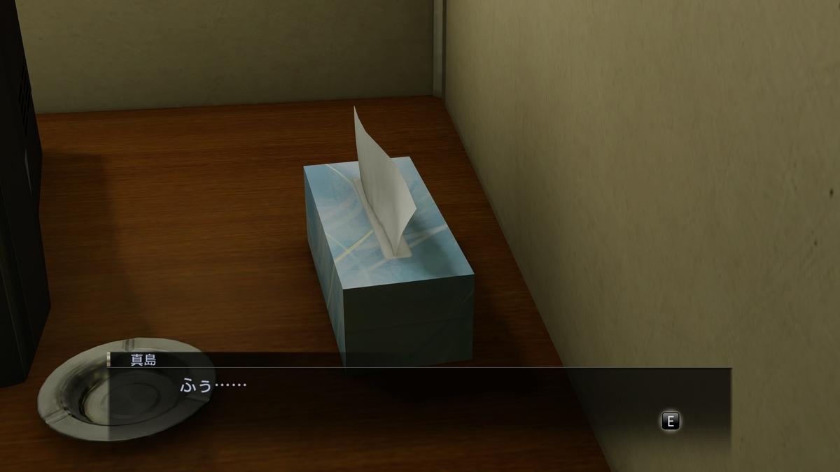 f:id:game-bakari:20201026204550j:plain