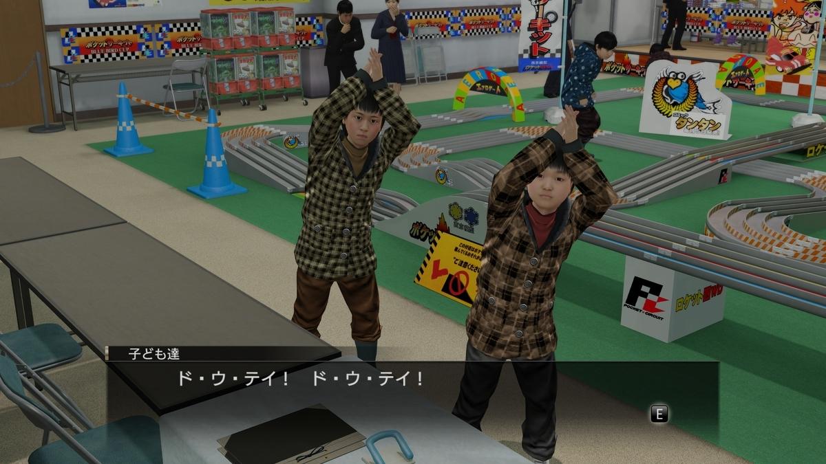 f:id:game-bakari:20201026204958j:plain