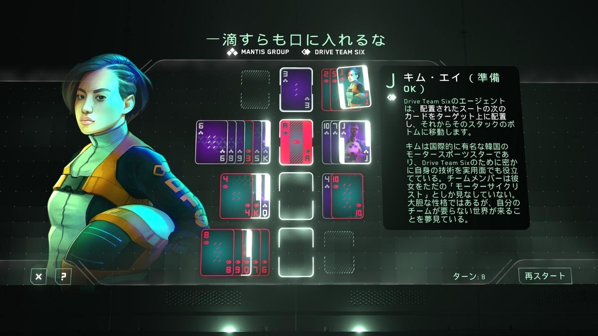 f:id:game-bakari:20201230161042j:plain