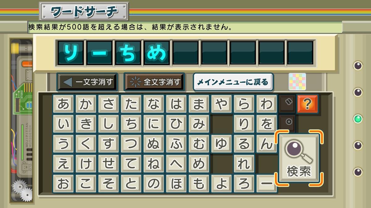 f:id:game-bakari:20210215232302j:plain