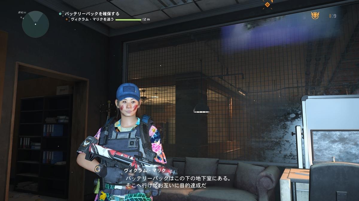 f:id:game-bakari:20210222210226j:plain