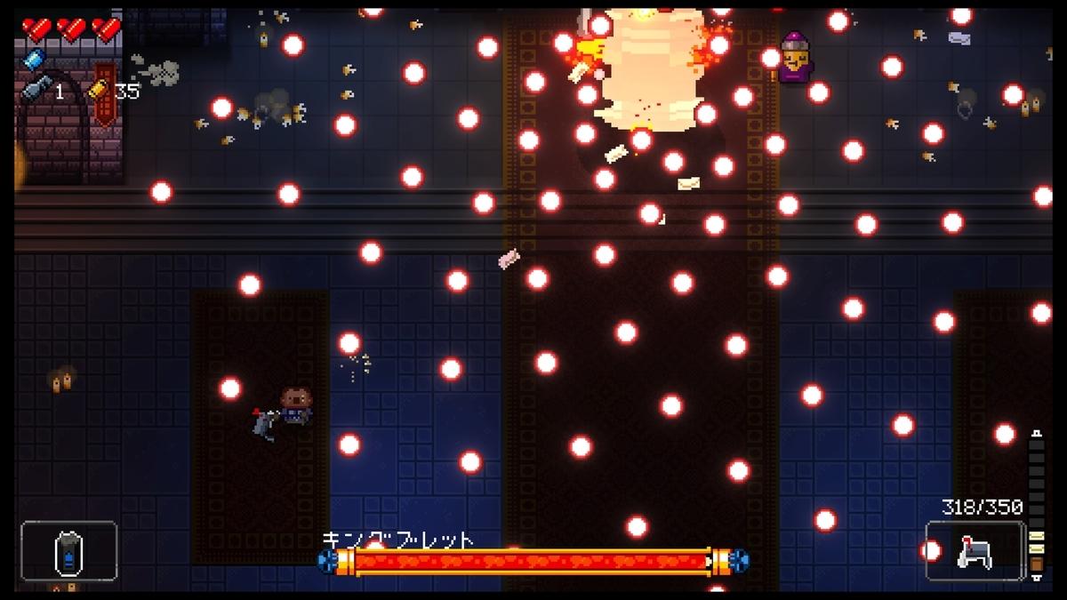 f:id:game-bakari:20210703205632j:plain