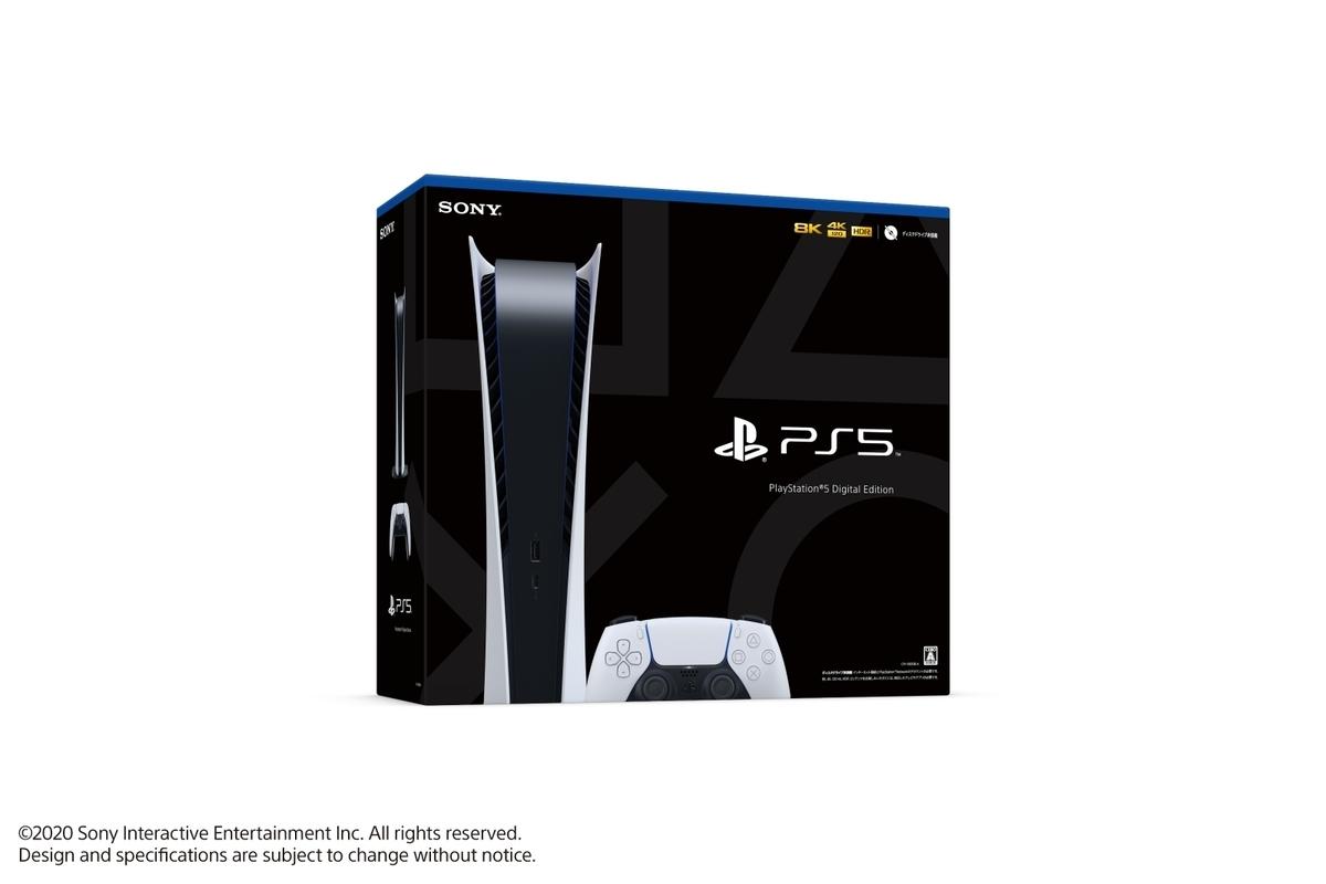 f:id:game-bakari:20210704080840j:plain