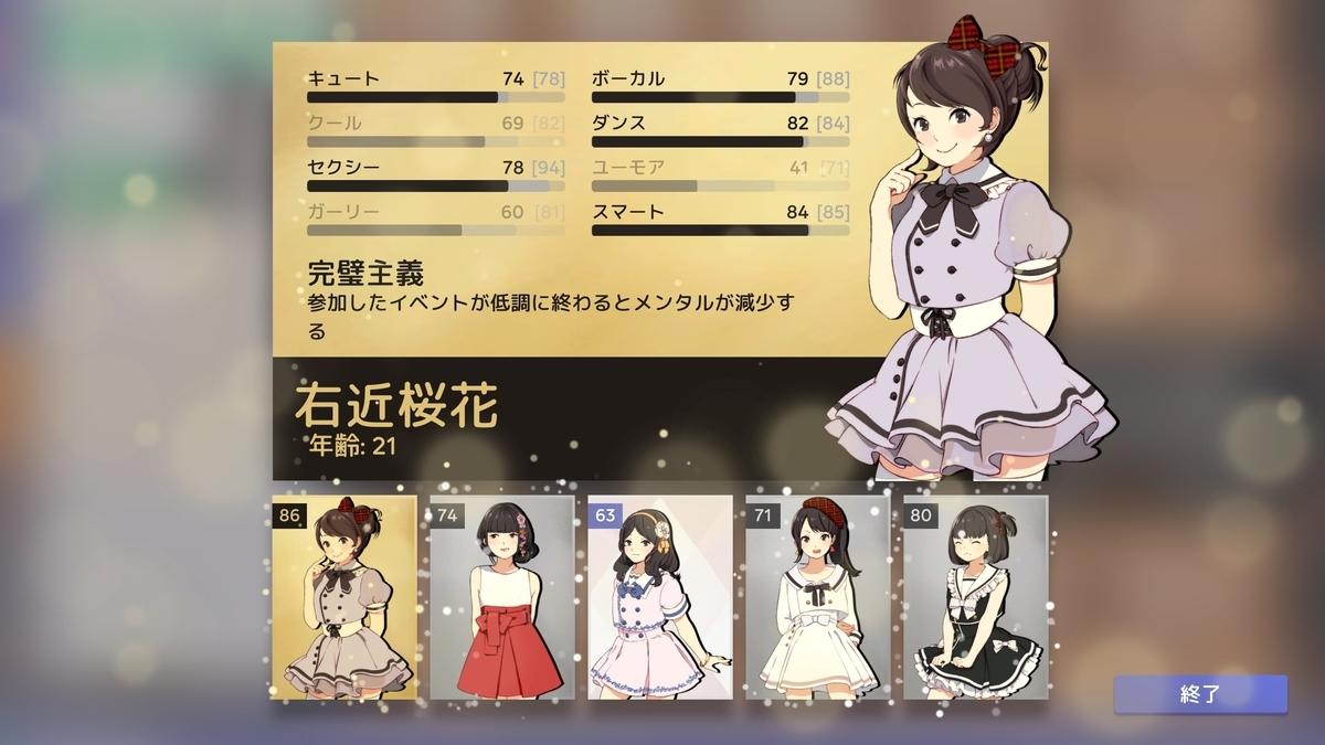 f:id:game-bakari:20210731201543j:plain