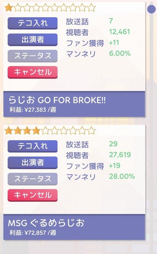f:id:game-bakari:20210731210850j:plain