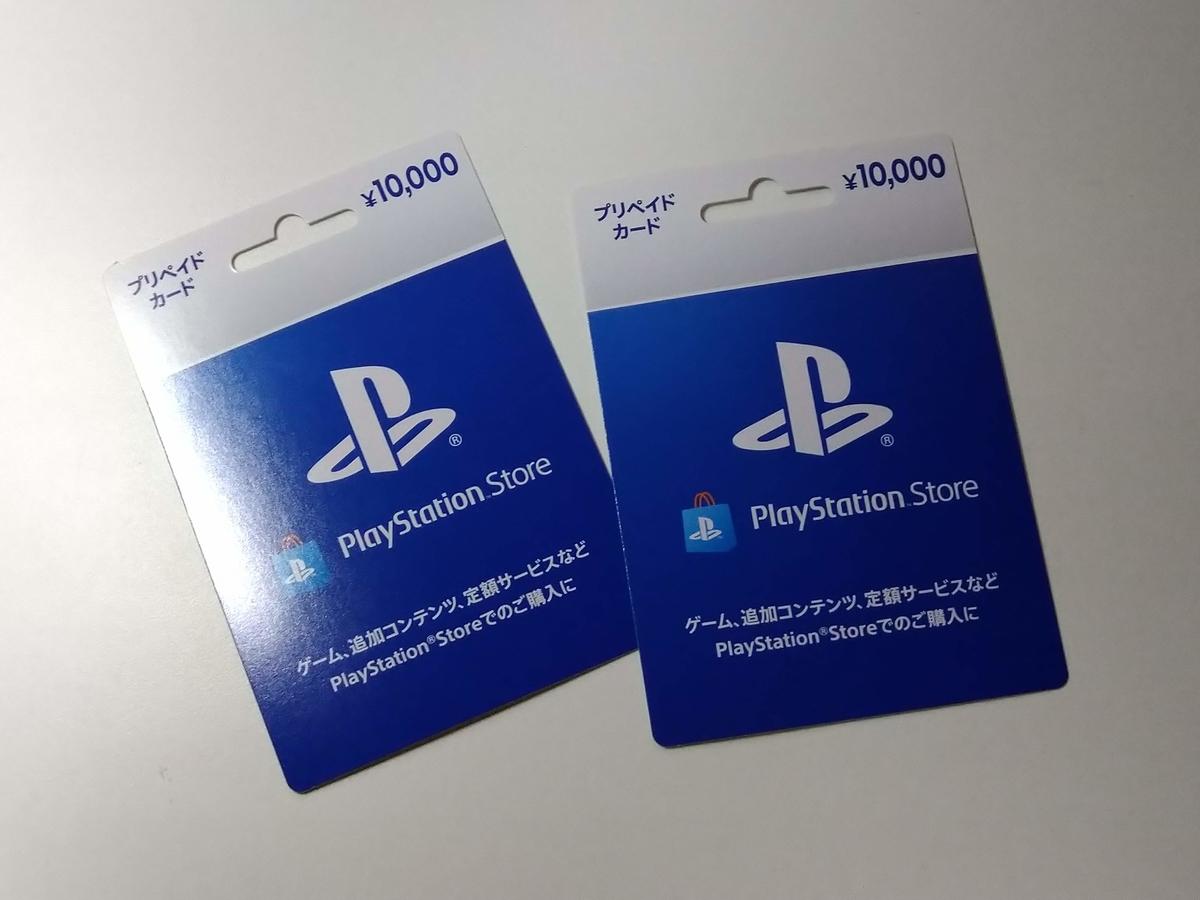 f:id:game-bakari:20210804210727j:plain
