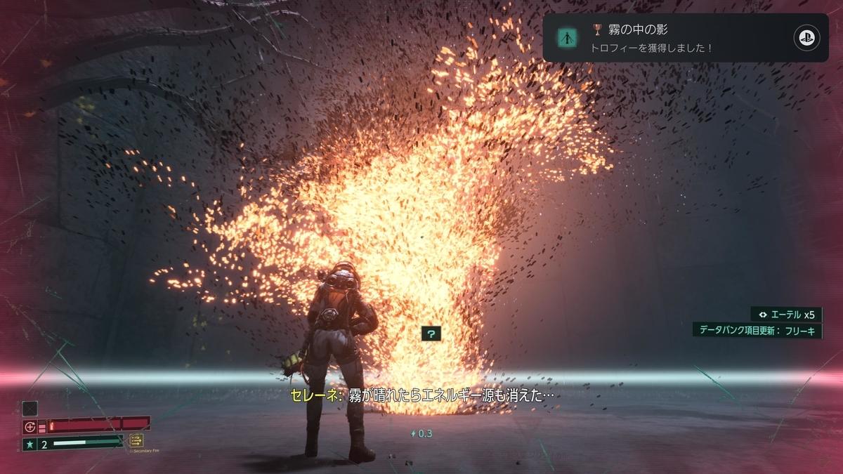 f:id:game-bakari:20210812205102j:plain
