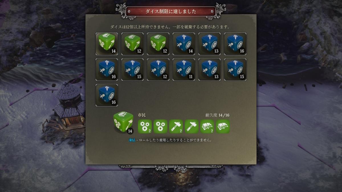 f:id:game-bakari:20210915003240j:plain