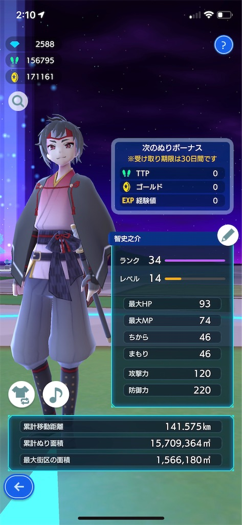 f:id:game-conquester-001:20181206001142j:image