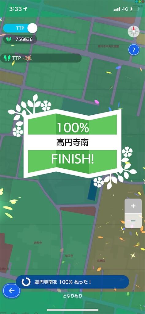 f:id:game-conquester-001:20181214192508j:image:w200