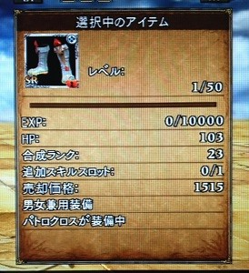 f:id:game-kc:20150311224403j:image