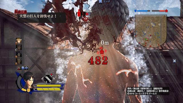 f:id:game-max:20160220152116j:plain