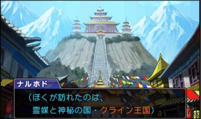 f:id:game-max:20160531085522j:plain