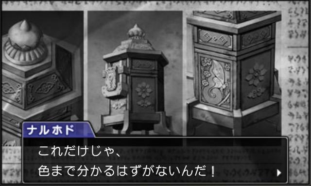 f:id:game-max:20160531092701j:plain