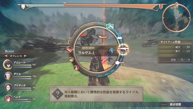 f:id:game-max:20170119094128j:plain