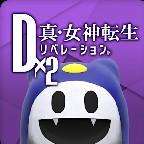 f:id:game-selection21:20180313085248j:plain