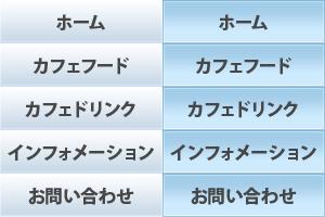 f:id:game-web-design:20140909151232p:plain