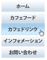 f:id:game-web-design:20140909185232p:plain
